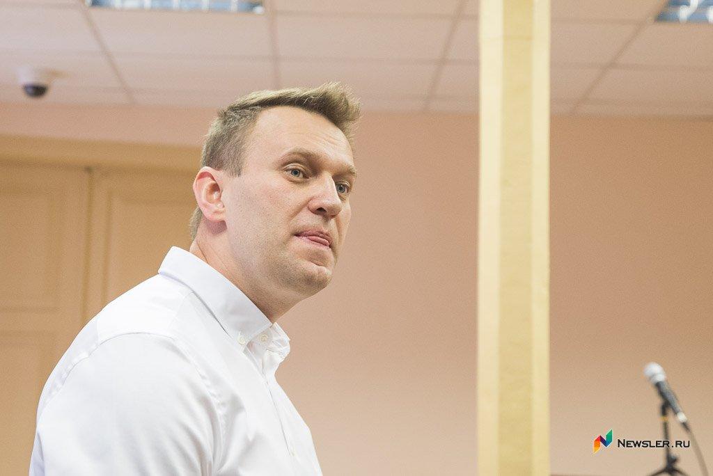 Навальный пообещал ответить