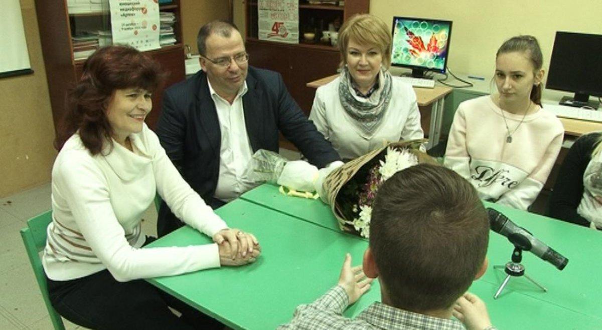 Футбол россия германия новости i