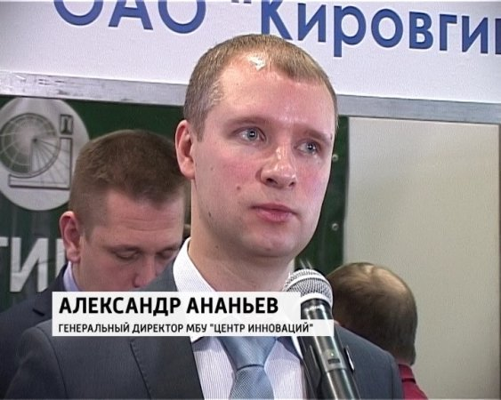 Суд вынес вердикт бывшему боссу МФЦ Александру Ананьеву