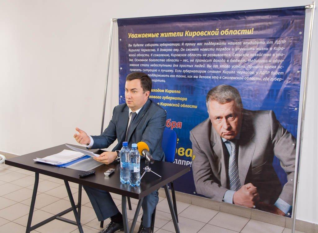 ЛДПР выдвинула депутата Государственной думы Черкасова напост губернатора Кировской области