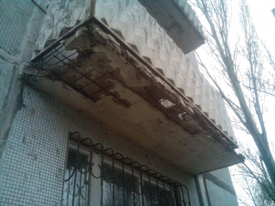 Кировскую управляющую компанию оштрафовали за ненадлежащее с.