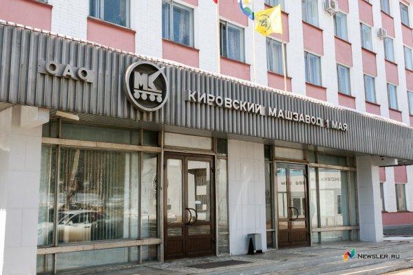 РЖД сформирует пакет заказов для кировского завода «1Мая»