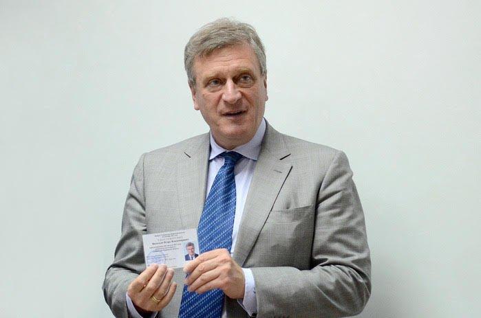Запост губернатора Кировской области сразятся 4 кандидата