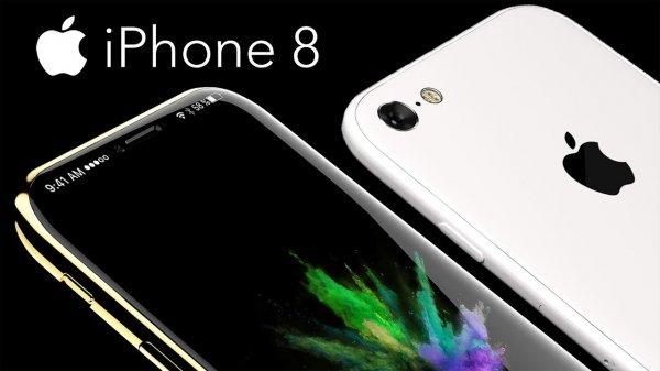 В iPhone 8 появится система распознавания владельца по лицу