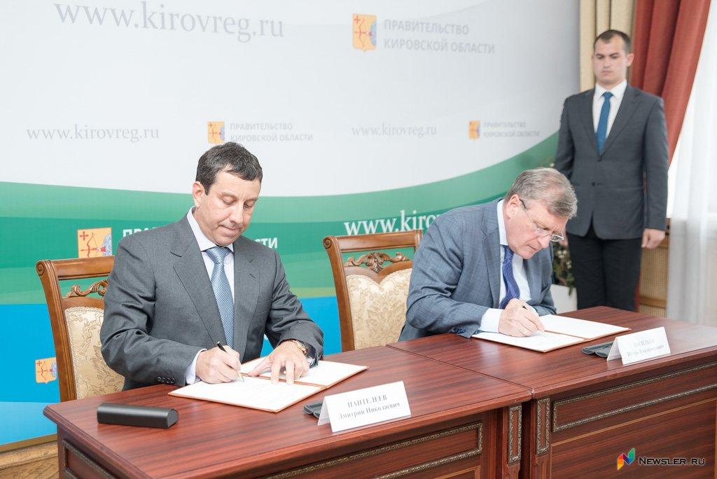В поселок Восточный привлекут инвестиции на 1 млрд рублей