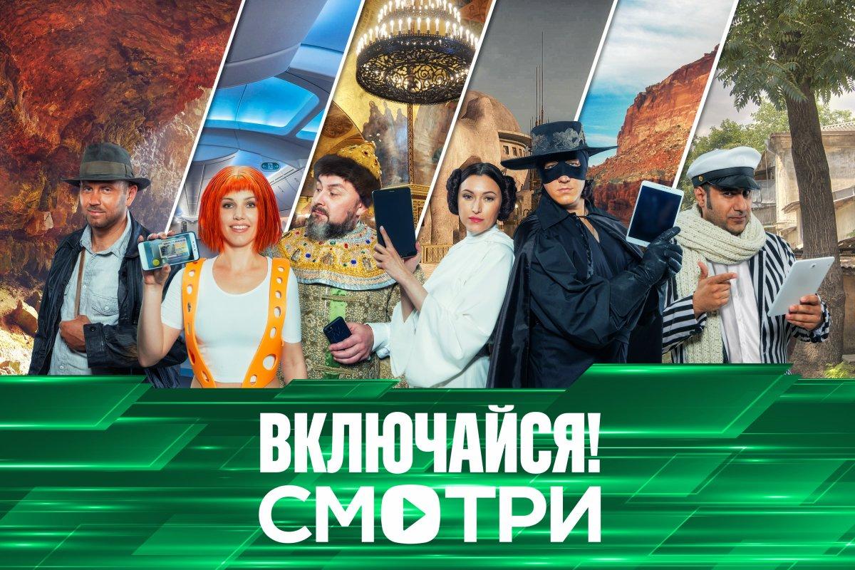 Иван Грозный, Индиана Джонс и Остап Бендер онлайн: на Урале киногероев «прокачали» гаджетами