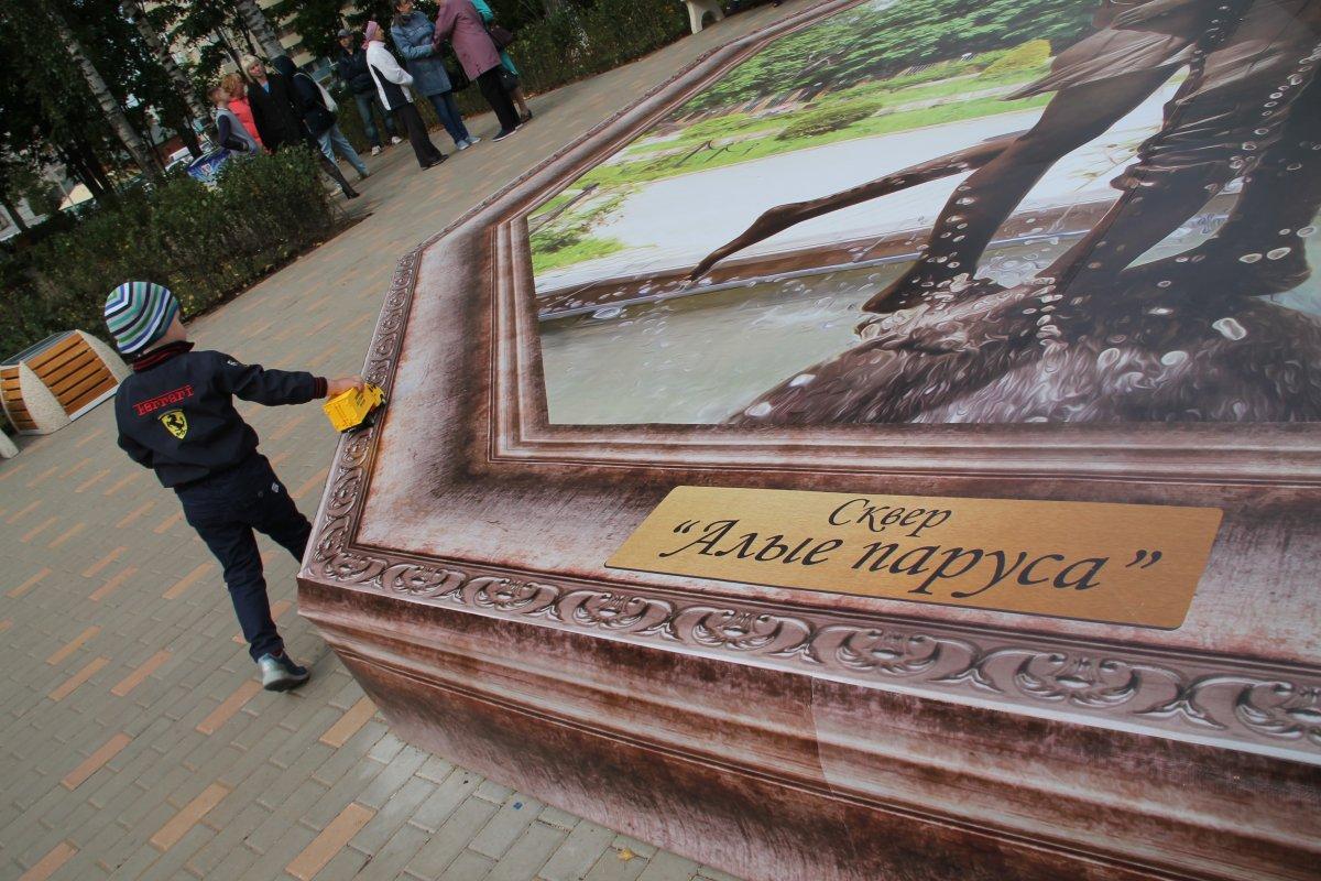 В Кирове открылся новый сквер за «Алыми парусами». ФОТО