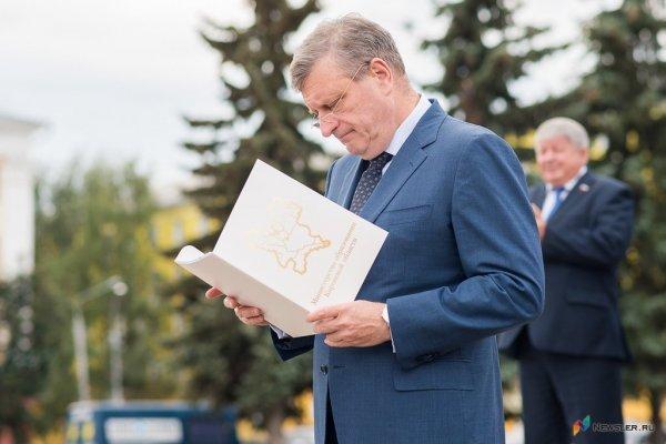 Инаугурация Игоря Васильева запланирована на19сентября