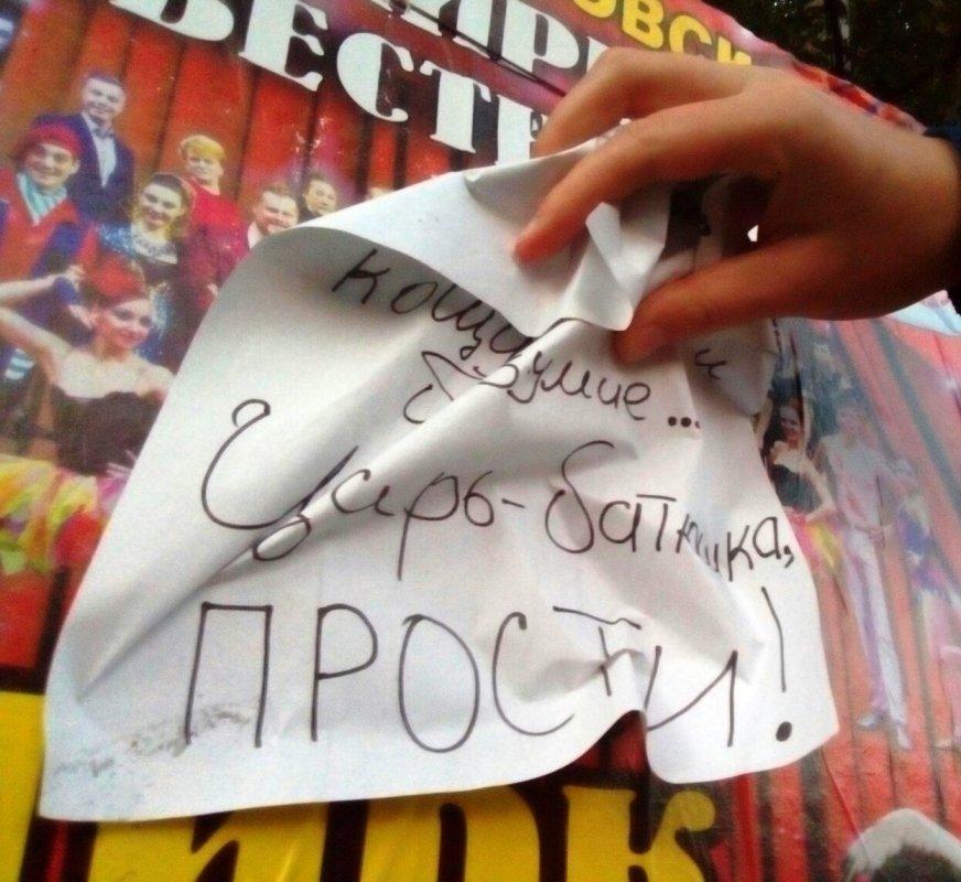 Кировчане срывают протесты против «Матильды»