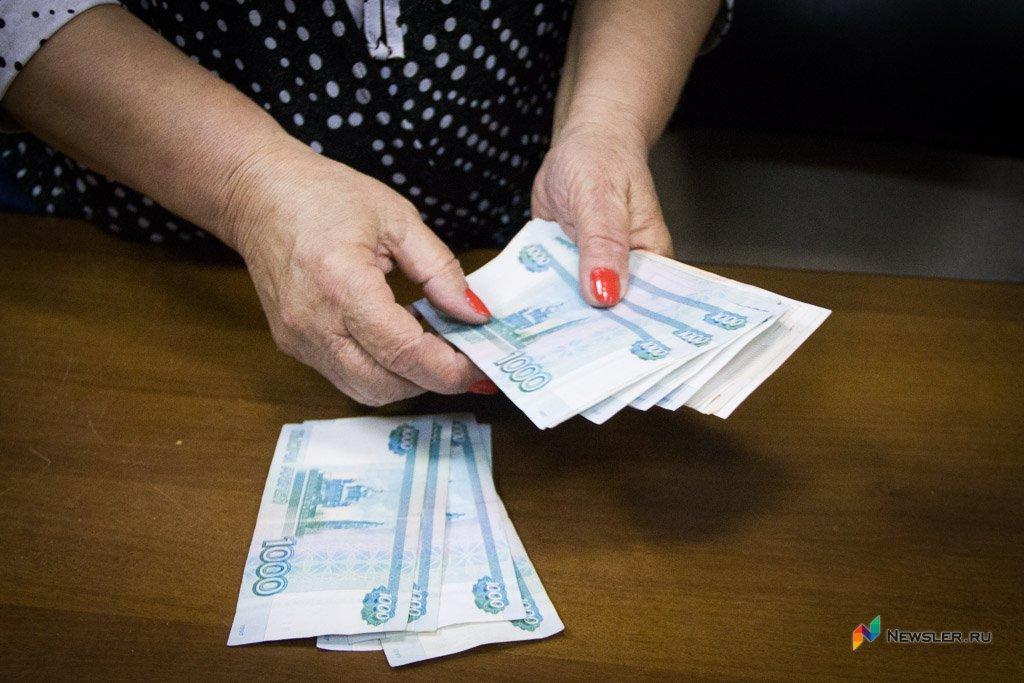 Прожиточный минимум превысил 10 тыс. руб.
