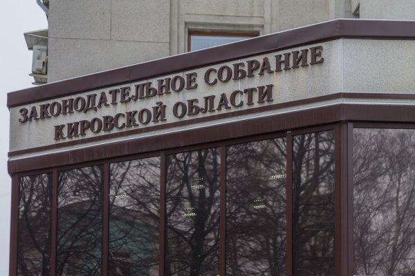 Владимир Костин избран 3-м заместителем председателя Законодательного собрания