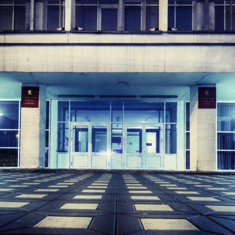 Стали известны претенденты напост руководителя администрации Кирова