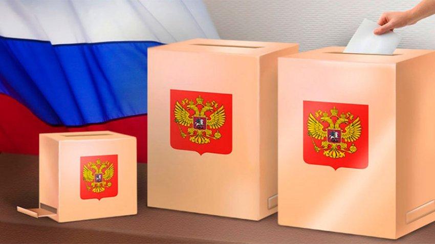 Комитет Думы поддержал введение видеонаблюдения при подсчете голосов навыборах президента