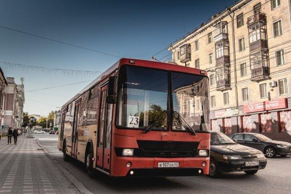 Транспортный налоговый сбор вКарачаево-Черкесии повышен на10%