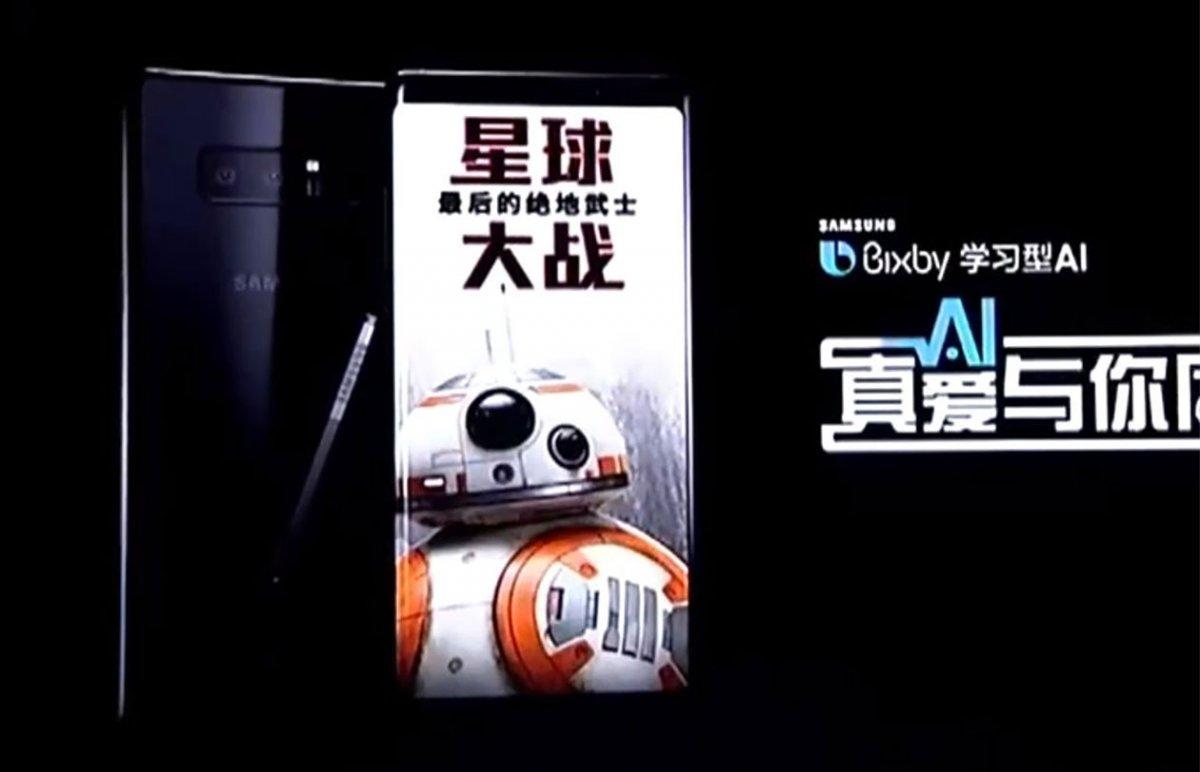 В Самсунг работают над тематическим Galaxe Note 8 Star Wars