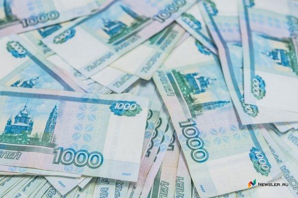 Досрока уплаты имущественных налогов осталось 3 дня
