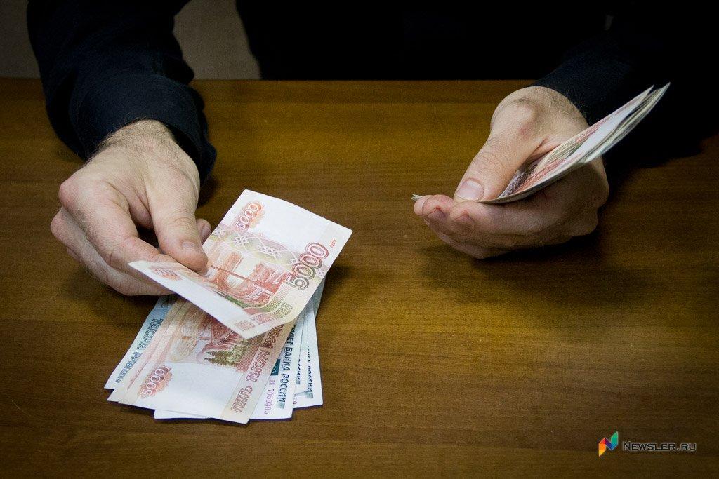 Кировчанин, нелегально обналичивший неменее 9 млн руб., стал фигурантом уголовного дела