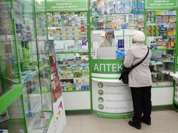 Льготных фармацевтических средств вКировской области хватит до15января