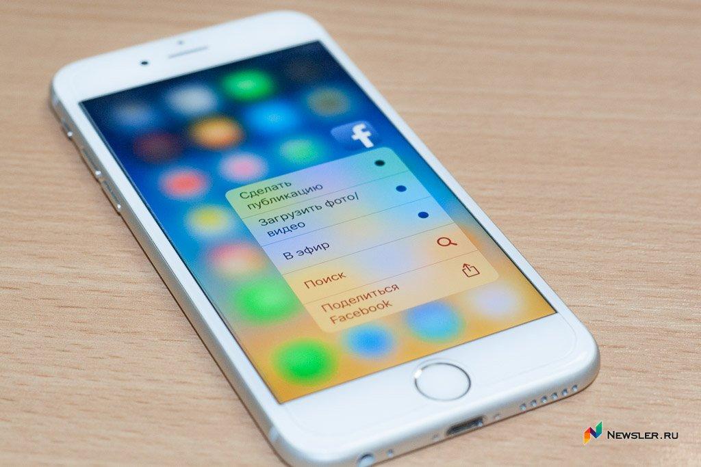 Стоимость iPhone 6s упала ниже 30 тысяч руб.
