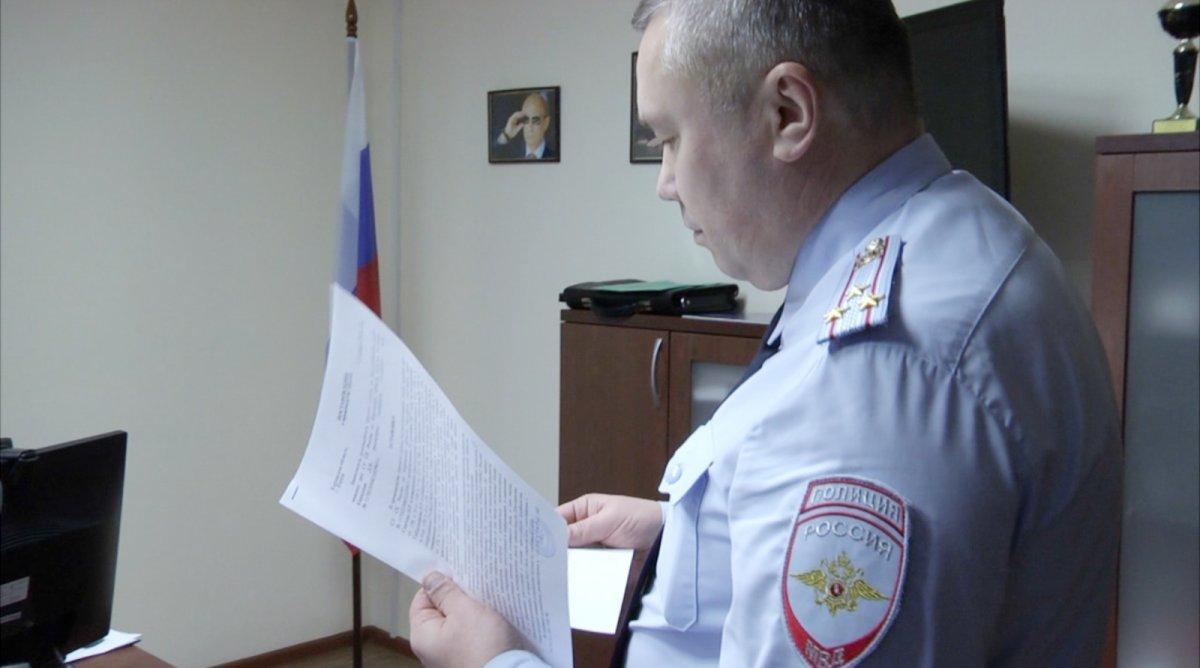 Александр Плотников заключен под стражу