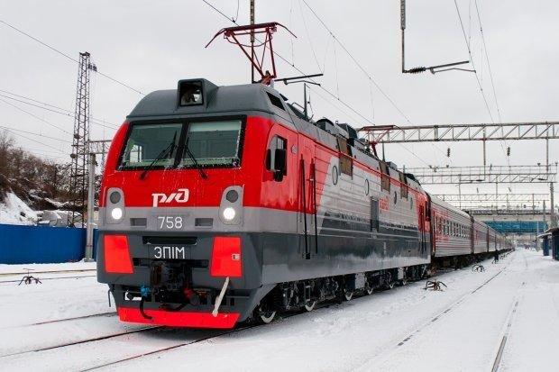 Впраздничные дни «РЖД» запустит дополнительные поезда
