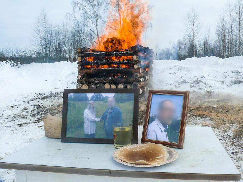 ВКировской области язычники провели обряд огненного погребения
