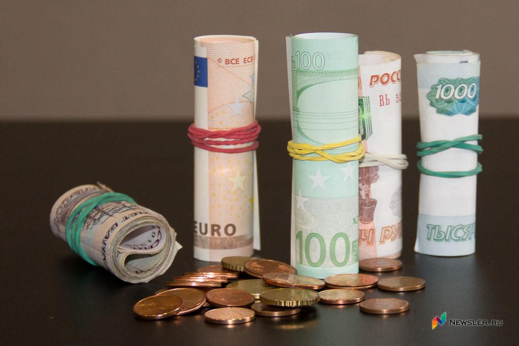 Эксперты рассказали что может случиться с курсом рубля в конце года