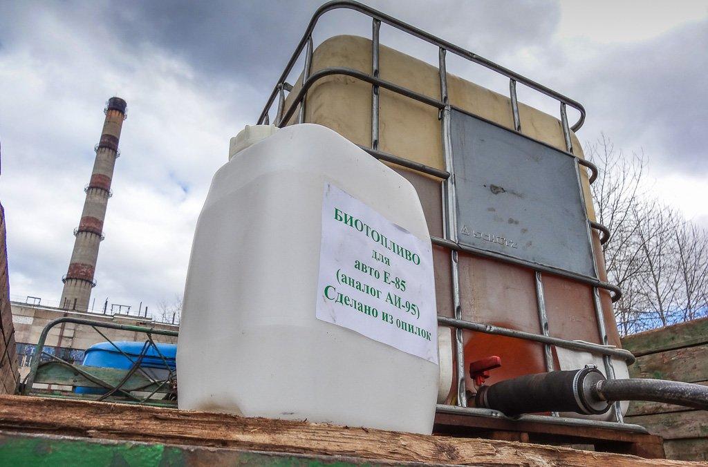 Топливо на спирту киров биохим завод напитки из спирта в домашних условиях