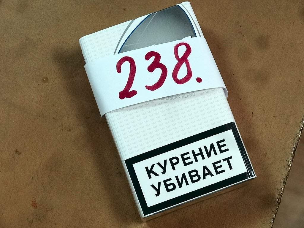 Ндс на табачные изделия в 2020 куплю электронику сигарету
