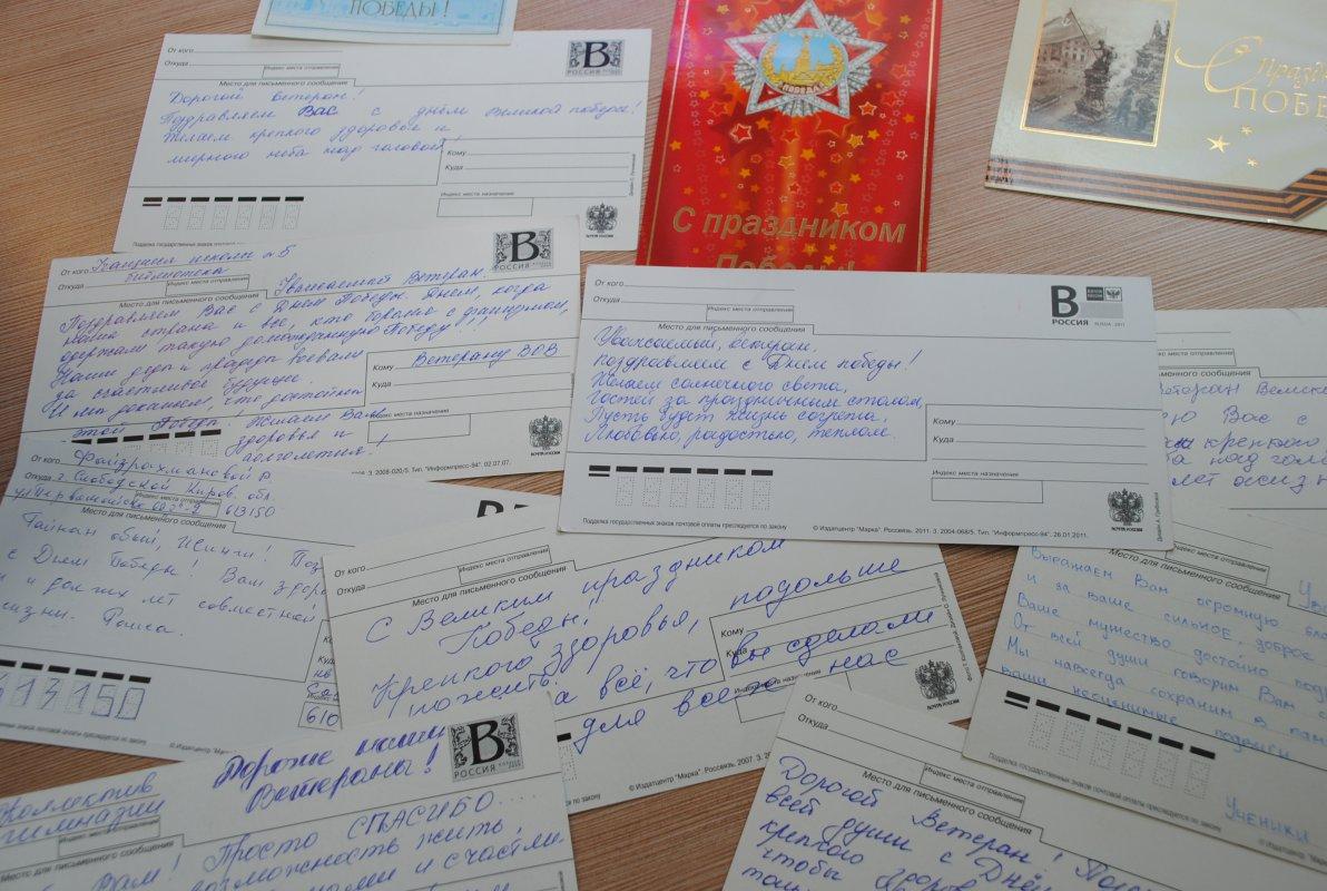 Как отправить открытку заграницу почтой россии