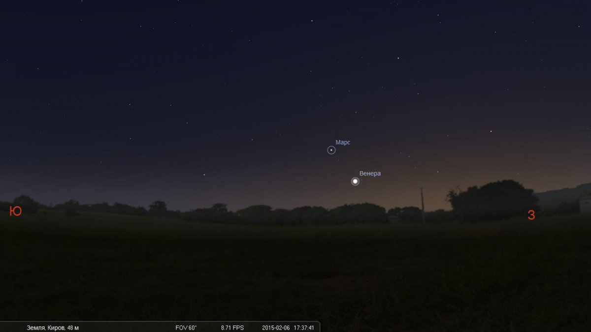 942197a1cbff45658a36c1d6488c8b2e - Небо в сентябре 2020: туманность, кометы, противостояние планет