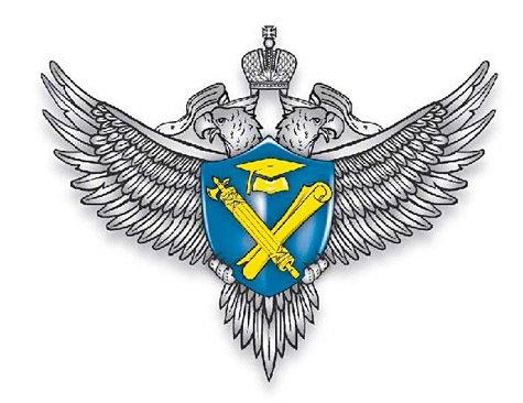 В Кирове двум институтам запретили выдавать студентам дипломы  В Кирове двум институтам запретили выдавать студентам дипломы