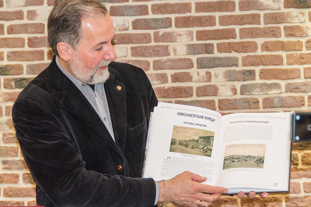 Книга старая вятка на почтовой открытке взгляд через столетие