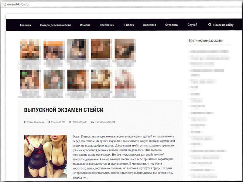 Сайт с порнушкой online