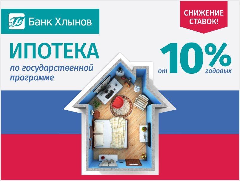 оформить кредит онлайн новосибирск