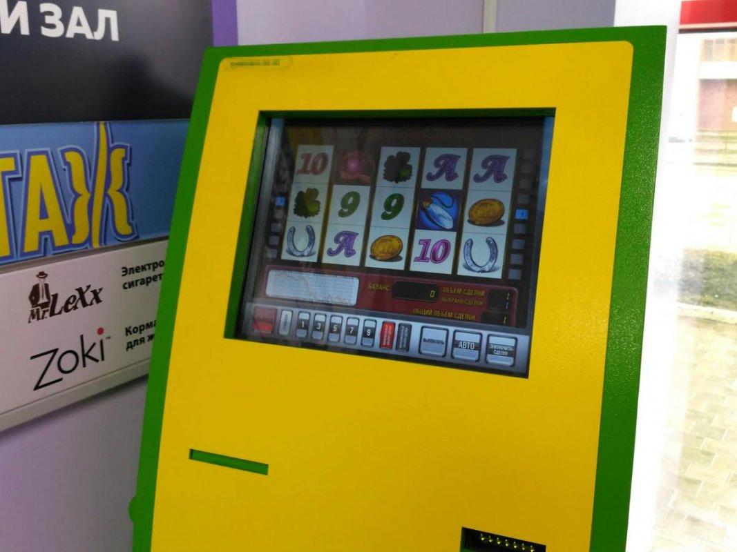 Игровые автоматы принцип рабо казино в гривнах
