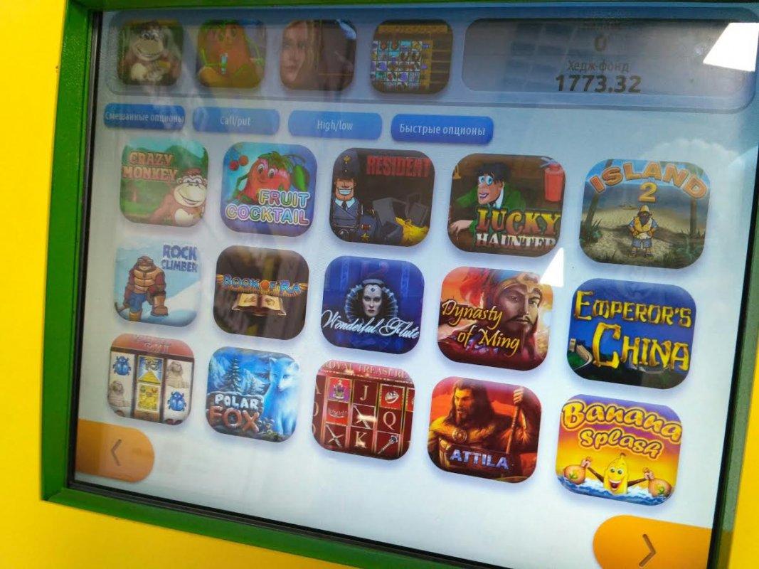 Игровые автоматы не имеющие отношения к иг игровые автоматы слоты скачать бесплатно без регистрации торрент
