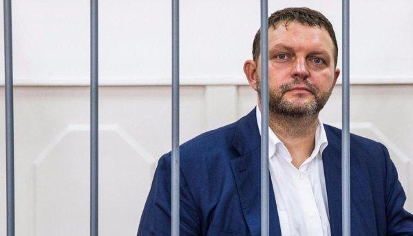 Бывший губернатор Кировской области Никита Белых.