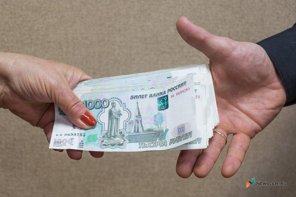 деньги до зарплаты банки