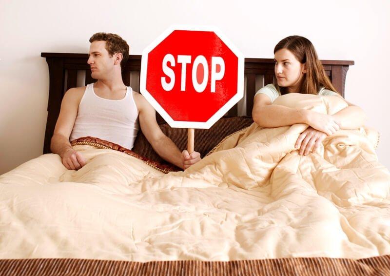 Отказ от семейного секса