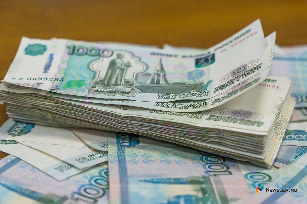 Взыскание задолженности управляющая компания беспокоит банк звонками