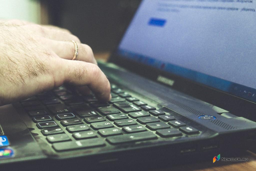 брать кредит через интернет
