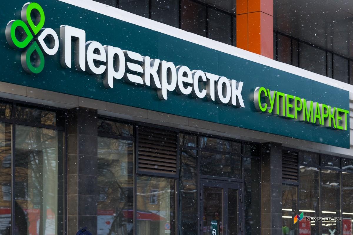cbbac541715559 В Кирове открылся первый супермаркет «Перекресток» - Общество ...
