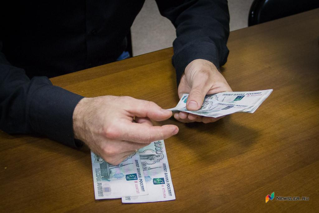 банки воронежа кредит