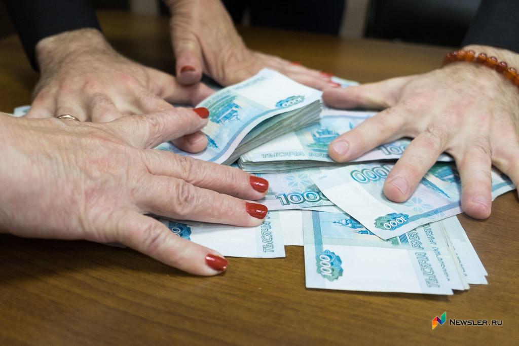 банкротство муп с долгами