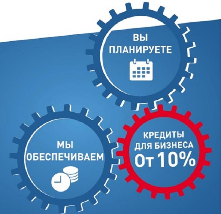 где узнать свою кредитную историю в москве