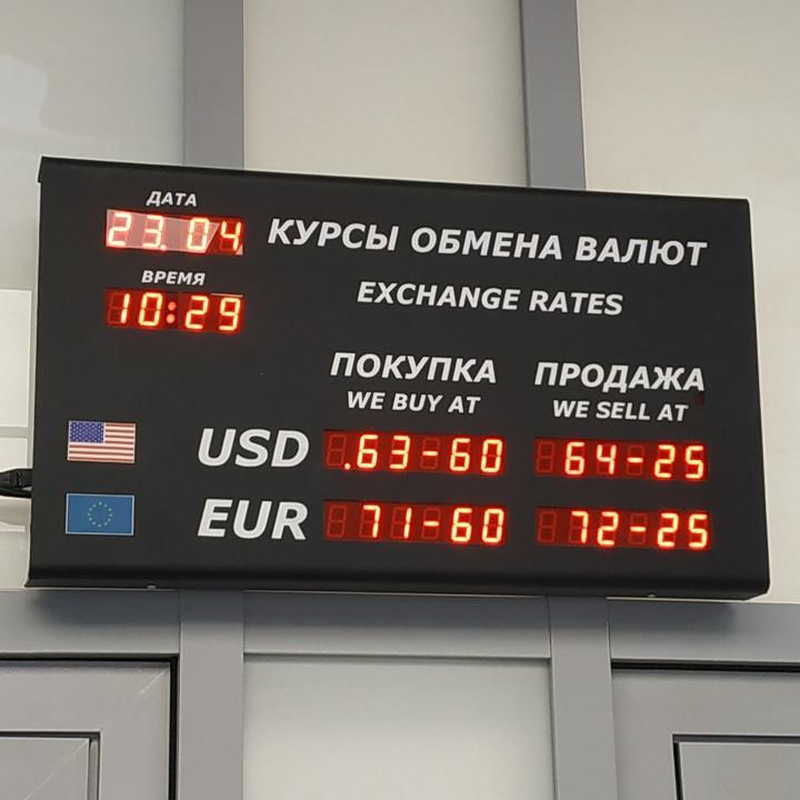 считают, картинки электронные валюты в казахстане лучший обмен валют такой меня нарисовался