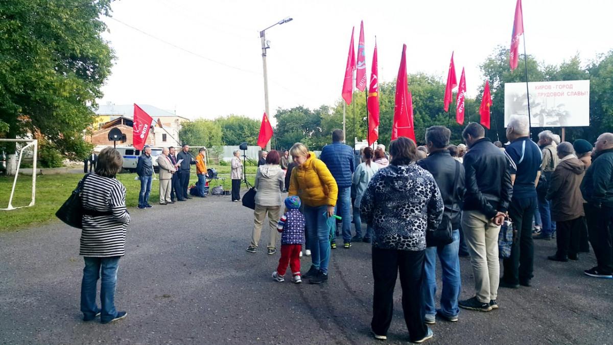 Кировская КПРФ анонсирует эколого-политический митинг