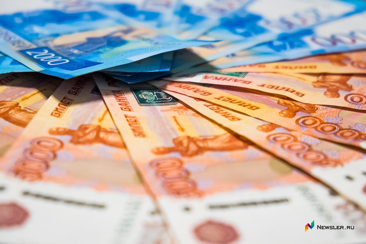 банкротство ук ленинского района