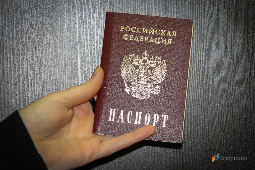 Житель Слободского попытается доказать в ЕСПЧ, что он гражданин СССР